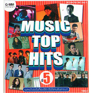 MUSIC TOP HITS(最新ヒット曲集CD)